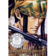 Saiyuki Reload Gunlock Vol.6 [Limited Edition] (Japan)