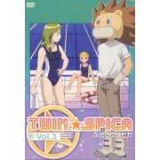 Twin Spica Vol.3 (Japan)