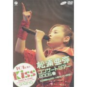 Aya Matsuura Concert Tour 2005 Haru 101kaime no Kiss - Hand in Hand (Japan)