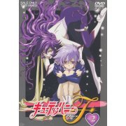 Cutie Honey F Vol.2 (Japan)