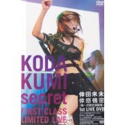 Secret -First Class Limited Live- (Hong Kong)