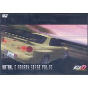 Initial D Fourth Stage Vol.10 (Japan)