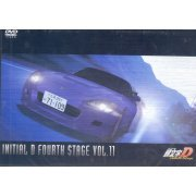 Initial D Fourth Stage Vol.11 (Japan)