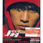 Jay's Fantasy [CD+DVD] (Japan)