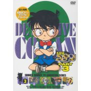 Detective Conan Part.3 Vol.3 (Japan)
