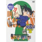 Detective Conan Part.3 Vol.6 (Japan)