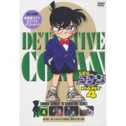 Detective Conan Part.4 Vol.4 (Japan)