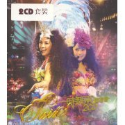 Twins 2006 Concert Live [2-CD Set] (Hong Kong)