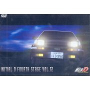 Initial D Fourth Stage Vol.12 (Japan)