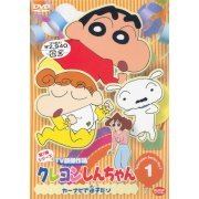 Crayon Shin Chan The TV Series - The 7th Season 1 (Japan)