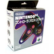 Nintendo 64 Joypad (Black) (Japan)