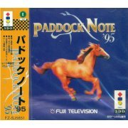 Paddock Note '95 (Japan)