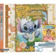 Disney's Lilo & Stich Hawaiian Album (Japan)