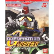 SD Gundam G Generation: Gather Beat (Japan)