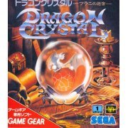 Dragon Crystal: Tsurani no Meikyuu (Japan)