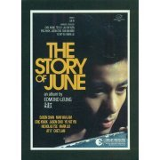 The Story of June (Hong Kong)