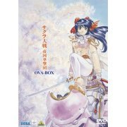 Sakura Taisen Teikoku Kagekidan Ova Box [Limited Edition] (Japan)