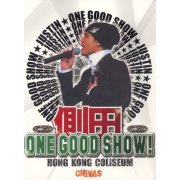 Justin Lo - One Good Show! Hong Kong Coliseum (Hong Kong)
