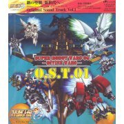 Super Robot Taisen OG Divine War Original Soundtrack Vol.1 (Japan)