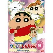 Crayon Shin Chan - The 7th Season 9 (Japan)