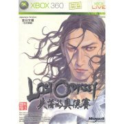 Lost Odyssey (Japanese language Version) (Asia)