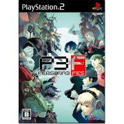 Persona 3: Fes (Independent Starting Version) (Japan)