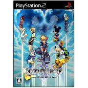 Kingdom Hearts II Final Mix+ (Japan)
