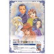 Sakura Taisen New York Vol.1 [DVD+CD Limited Edition] (Japan)