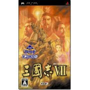 Sangokushi VII / Romance of the Three Kingdoms VII (Koei the Best) (Japan)