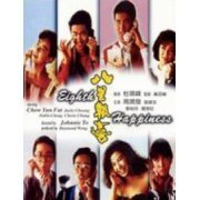 Eighth Happiness [Digitally Remastered] dts (Hong Kong)