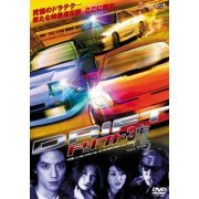 Drift 3 Taka Deluxe Edition (Japan)