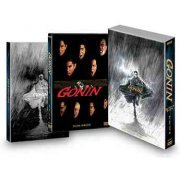 Gonin [Limited Edition] (Japan)