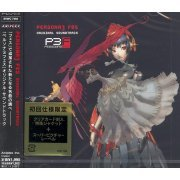 Persona 3 FES Original Soundtrack (Japan)