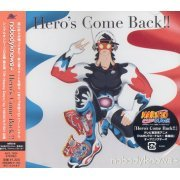Hero's Come Back!! (Japan)