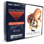 Policenauts [Limited Edition] preowned (Japan)