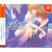 Ever 17: The Out of Infinity [Premium Edition] preowned (Japan)
