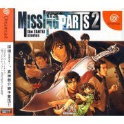 Missing Parts 2: The Tantei Stories preowned (Japan)