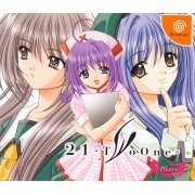 21: Two One [Limited Edition] preowned (Japan)