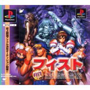 Fist preowned (Japan)