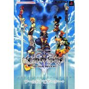 Kingdom Hearts II Final Mix+ World Navigator Strategic Guide (Japan)