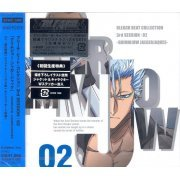 Bleach Beat Collection 3rd Session: 02 Grimmjow Jeager Jaques (Japan)