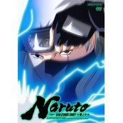 Naruto 5th Stage Vol.10 (Japan)