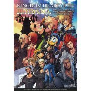 Kingdom Hearts II Final Mix+ Ultimania (Japan)