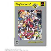 Disgaea: Hour of Darkness 2 (PlayStation2 the Best) (Japan)