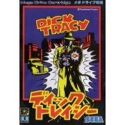 Dick Tracy (Japan)