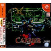 Carrier preowned (Japan)