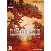 Final Fantasy XII International Zodiac Job System (w/ Bonus DVD) (Japan)