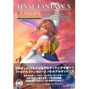 Final Fantasy X Battle Ultimania (Japan)