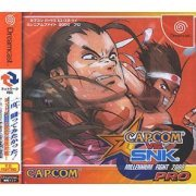 Capcom vs. SNK: Millennium Fight 2000 Pro (Japan)