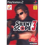 Silent Scope 3 preowned (Japan)
